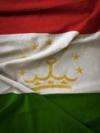 Tajikflag_cf6331af_smaller