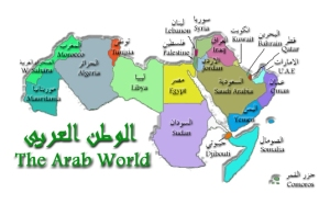 arabworld-map