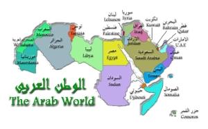 arabworld-map
